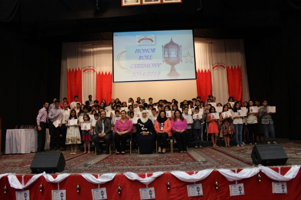 AHIS-Honor-Roll2015-20142015- (285)
