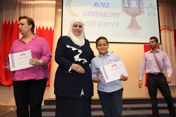 AHIS-Honor-Roll2015-20142015- (65)