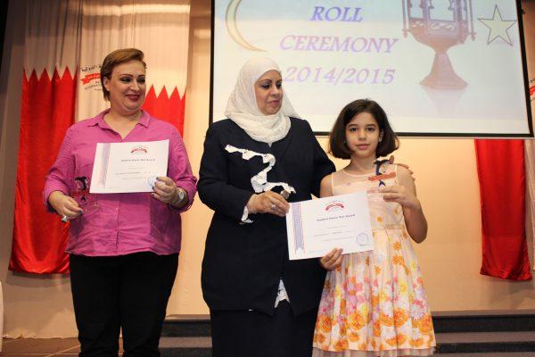 AHIS-Honor-Roll2015-20142015- (66)