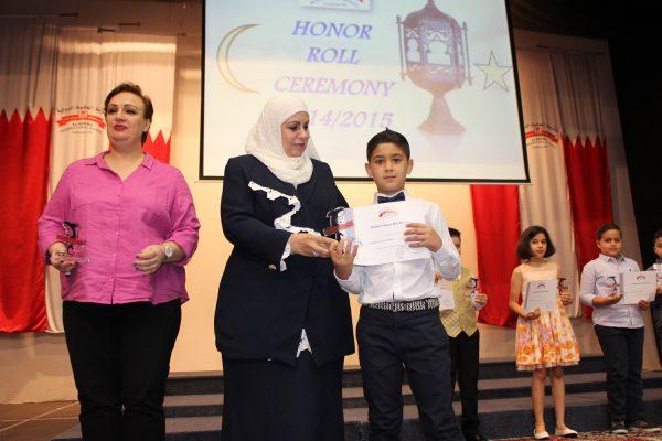 AHIS-Honor-Roll2015-20142015- (70)