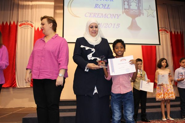 AHIS-Honor-Roll2015-20142015- (72)