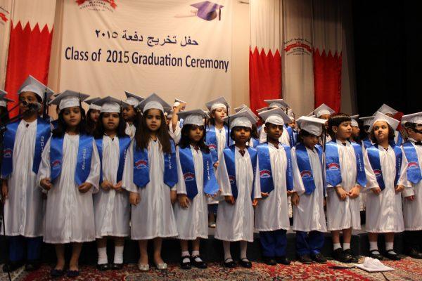 AHIS-KGGraduation2015-20142015- (113)