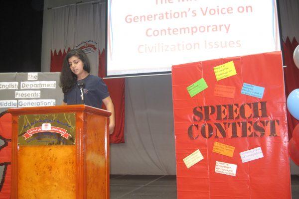 AHIS-MSSpeechContest2015-20142015- (110)