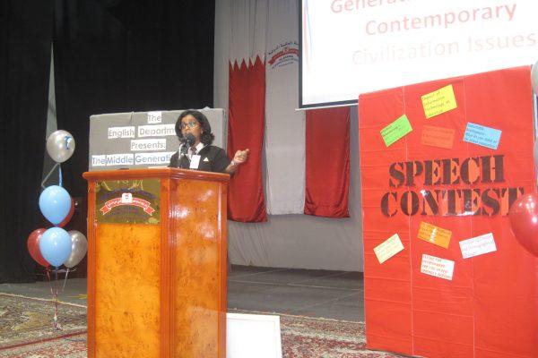 AHIS-MSSpeechContest2015-20142015- (123)