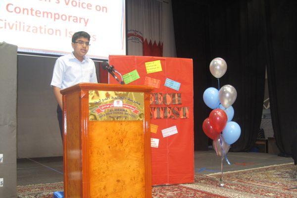 AHIS-MSSpeechContest2015-20142015- (126)