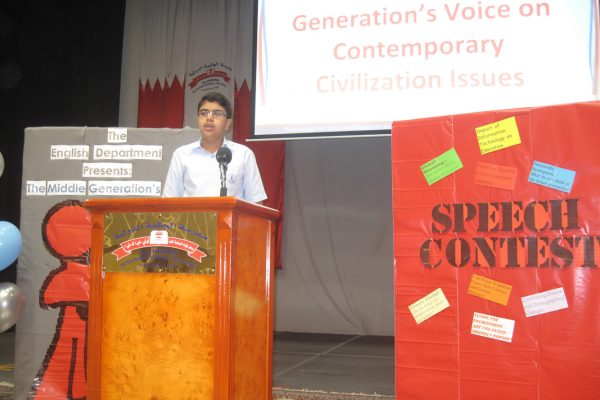 AHIS-MSSpeechContest2015-20142015- (127)