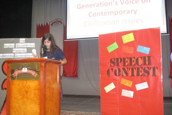AHIS-MSSpeechContest2015-20142015- (140)