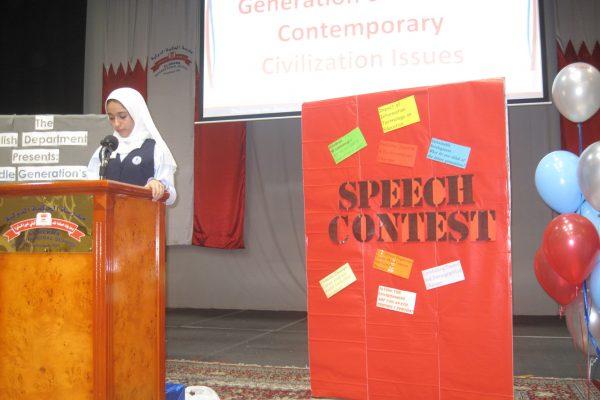 AHIS-MSSpeechContest2015-20142015- (152)