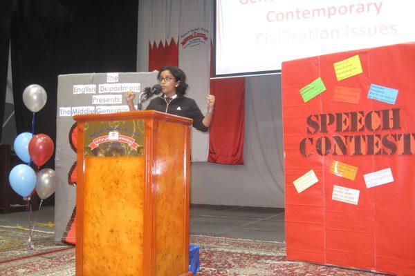 AHIS-MSSpeechContest2015-20142015- (34)