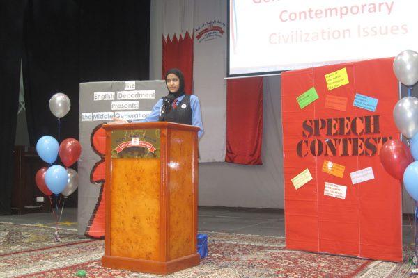 AHIS-MSSpeechContest2015-20142015- (62)