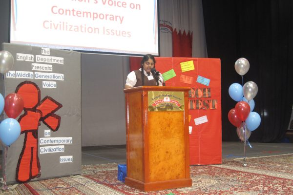 AHIS-MSSpeechContest2015-20142015- (65)