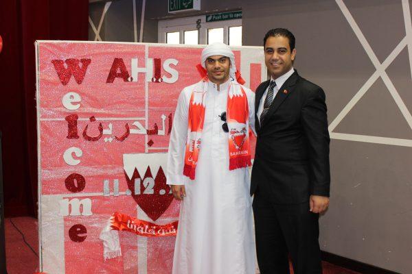 AHIS-NationalDay2014-20142015- (134)