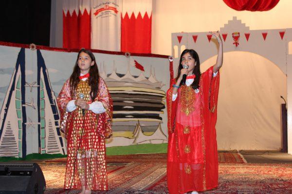 AHIS-NationalDay2014-20142015- (300)
