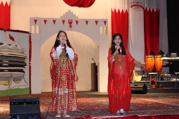 AHIS-NationalDay2014-20142015- (301)