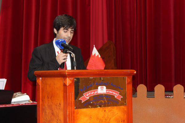 AHIS-NationalDay2015-17