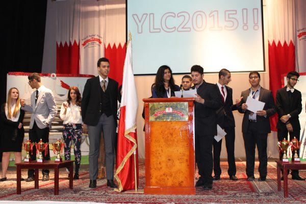 AHIS-YLC2015-20142015 (132)