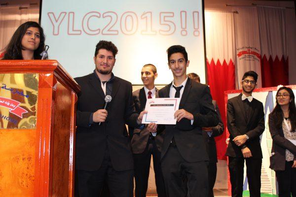 AHIS-YLC2015-20142015 (133)