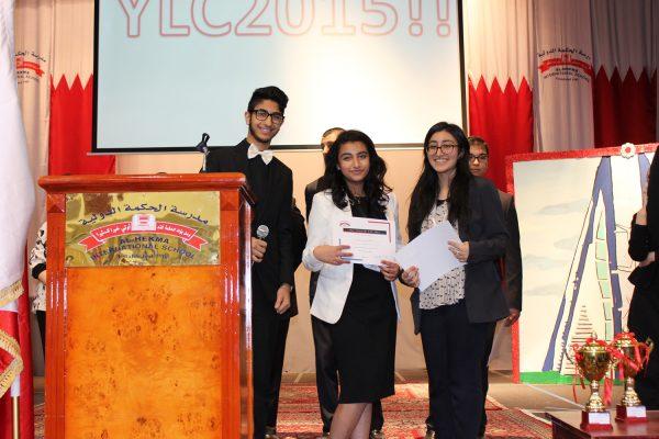 AHIS-YLC2015-20142015 (137)