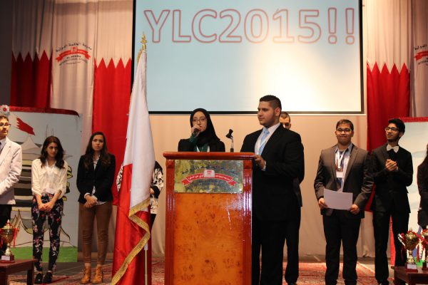 AHIS-YLC2015-20142015 (142)