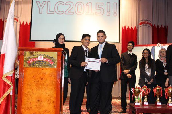 AHIS-YLC2015-20142015 (145)