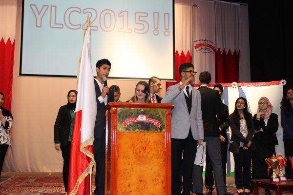 AHIS-YLC2015-20142015 (151)