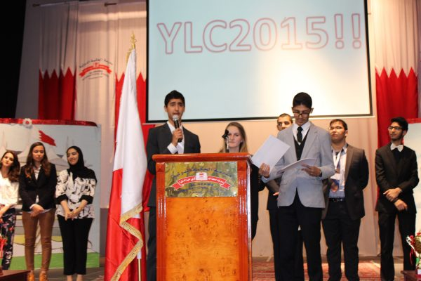 AHIS-YLC2015-20142015 (152)