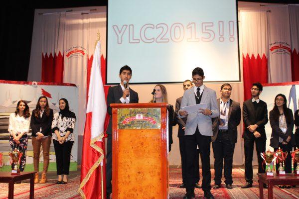 AHIS-YLC2015-20142015 (153)
