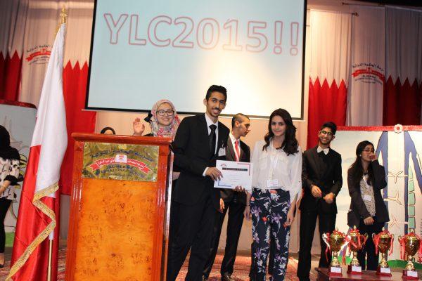 AHIS-YLC2015-20142015 (166)