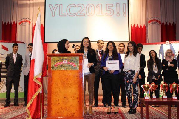 AHIS-YLC2015-20142015 (170)