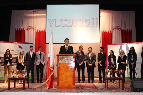 AHIS-YLC2015-20142015 (178)