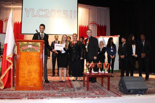 AHIS-YLC2015-20142015 (189)