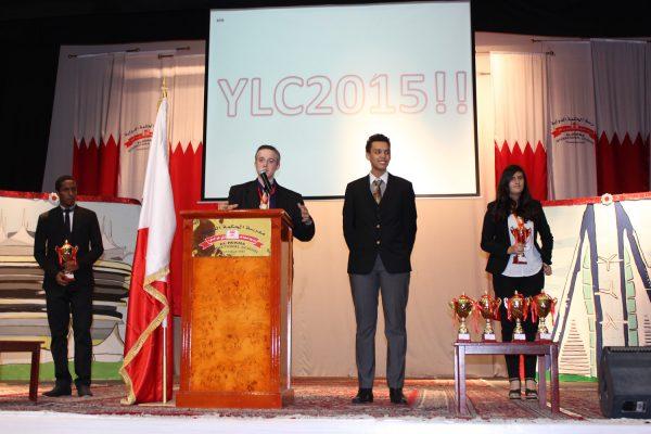 AHIS-YLC2015-20142015 (207)