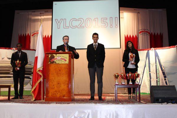 AHIS-YLC2015-20142015 (208)