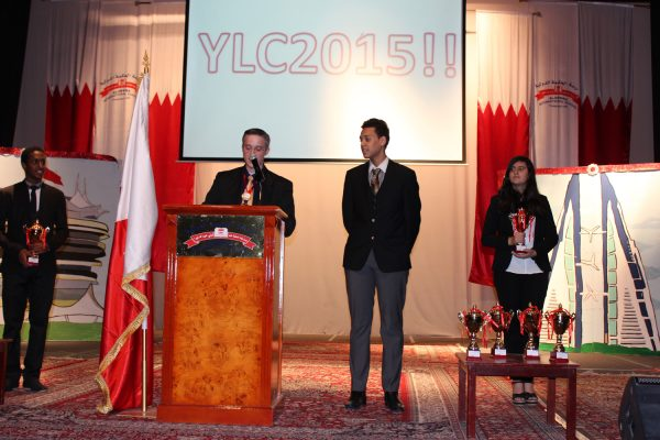 AHIS-YLC2015-20142015 (209)