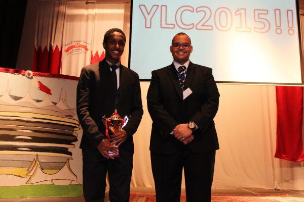 AHIS-YLC2015-20142015 (211)