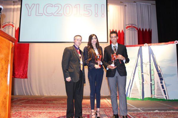 AHIS-YLC2015-20142015 (222)