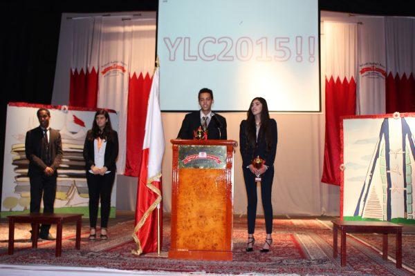 AHIS-YLC2015-20142015 (230)