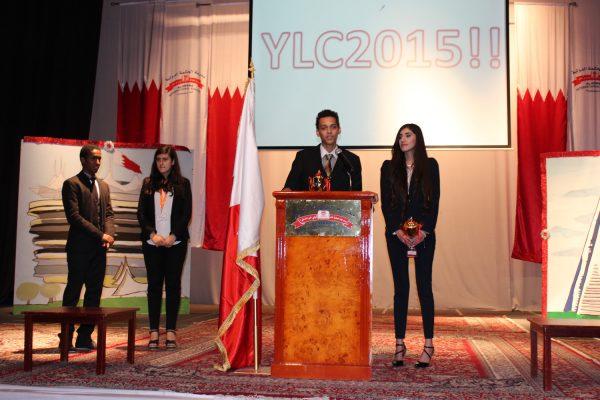 AHIS-YLC2015-20142015 (231)