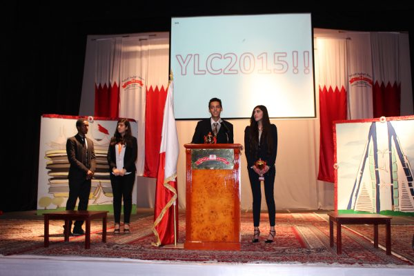 AHIS-YLC2015-20142015 (232)