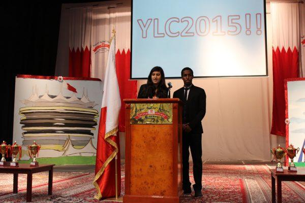 AHIS-YLC2015-20142015 (81)