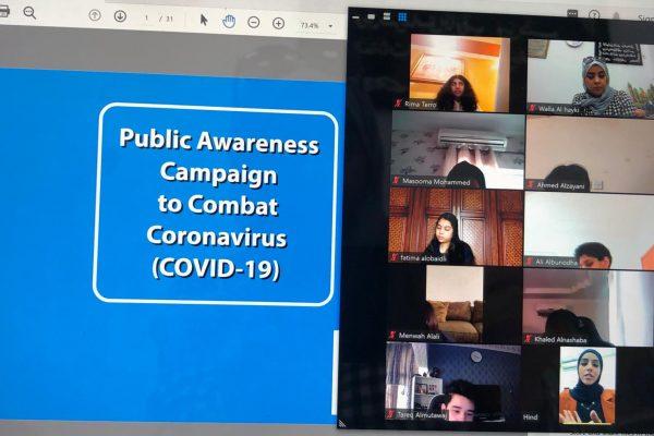 Public Awareness Campaign to Combat Coronavirus (COVID-19)(2021)1