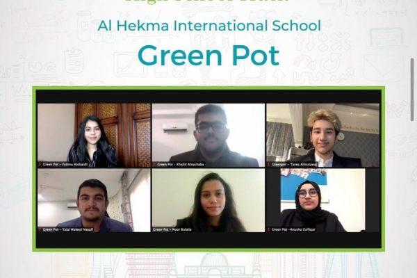 Green Pot (2021)1