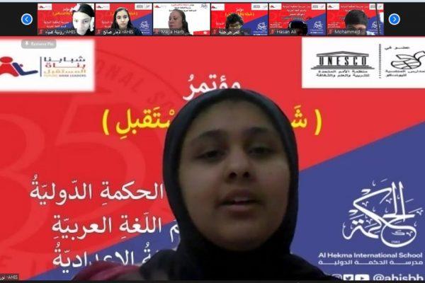 Future Arab Leaders (2021)10