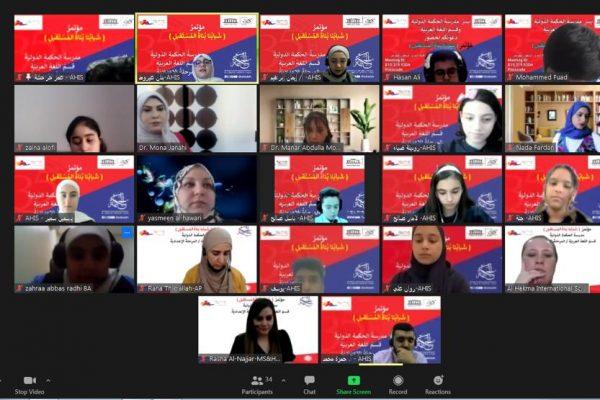 Future Arab Leaders (2021)16