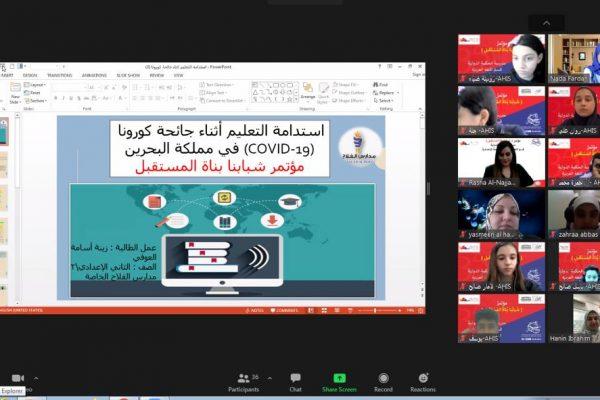 Future Arab Leaders (2021)18