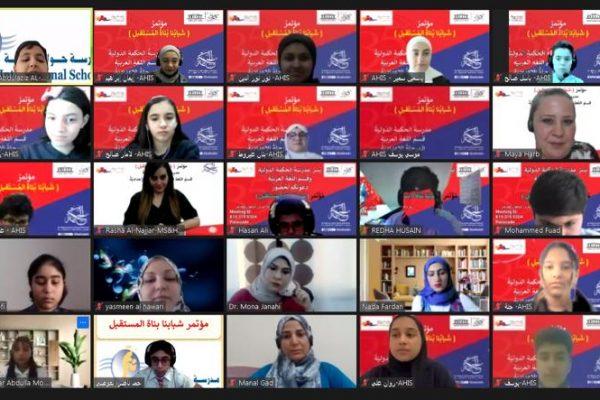 Future Arab Leaders (2021)2