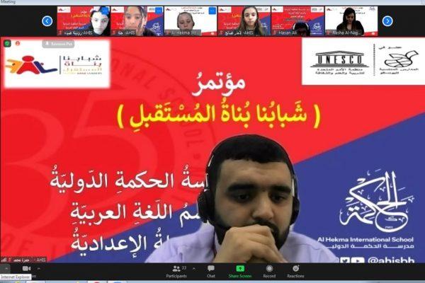 Future Arab Leaders (2021)21