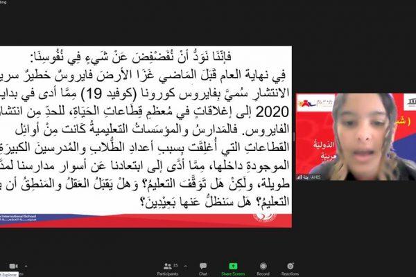 Future Arab Leaders (2021)24