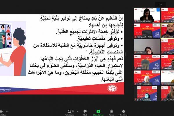 Future Arab Leaders (2021)25