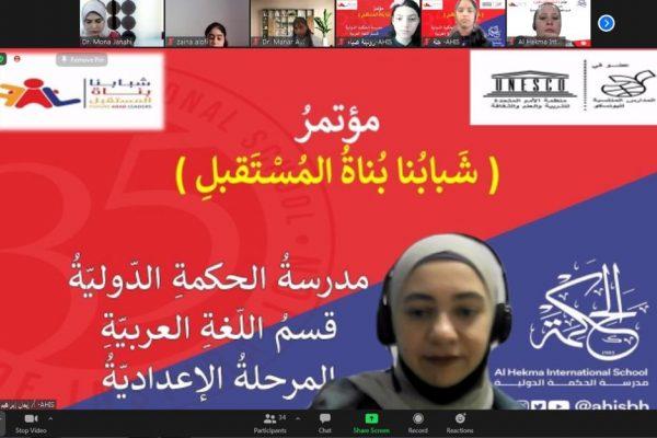 Future Arab Leaders (2021)26
